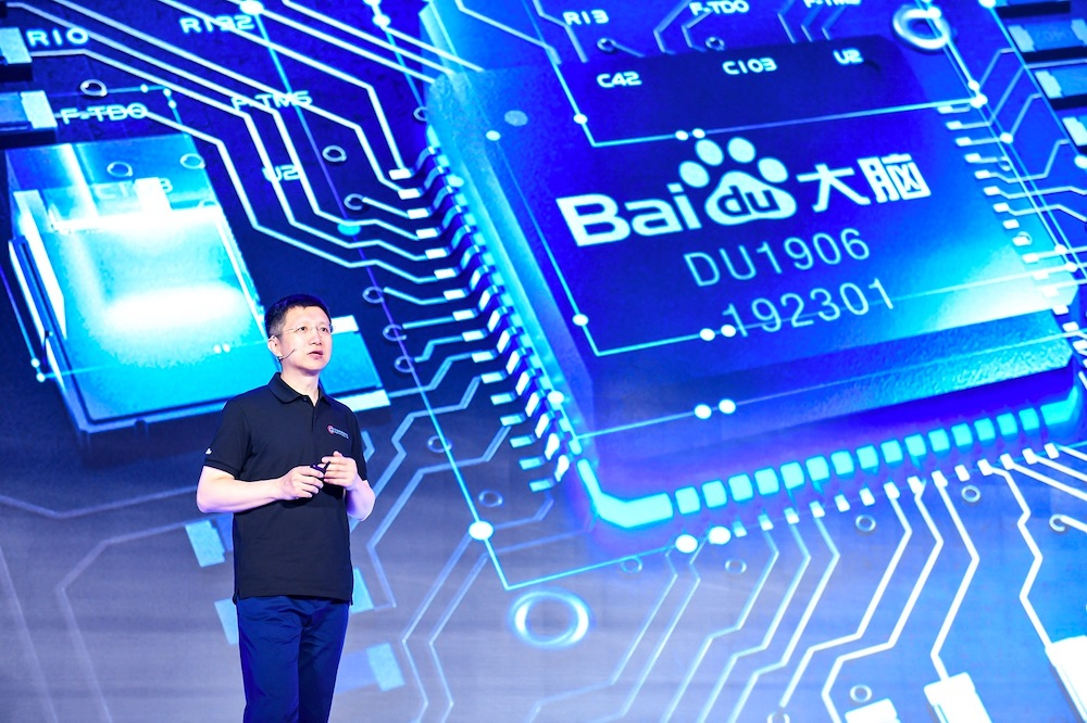 A Look Back on Baidu's AI Innovations in 2019